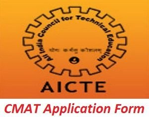 CMAT Application Form 2017
