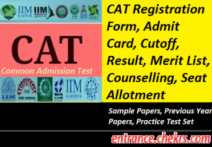 Common Admission Test 2017-18