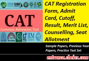 Common Admission Test 2017-18