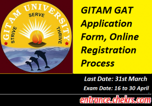 GITAM GAT Application Form 2017