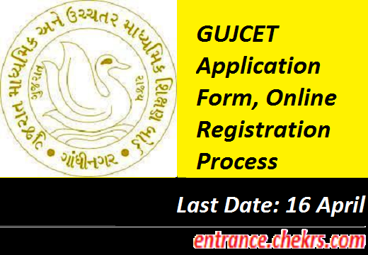 GUJCET Application Form 2017