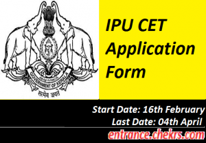IPU CET Application Form 2017
