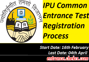 IPU Common Entrance Test 2017