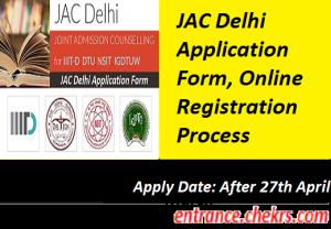 JAC Delhi Application Form 2017