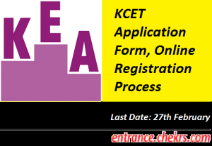 KCET Application Form 2017