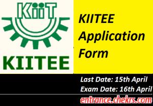 KIITEE Application Form 2017