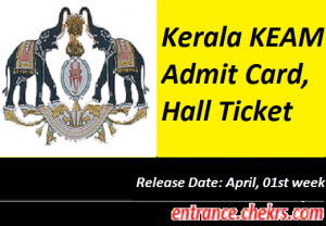 Kerala KEAM Admit Card 2017