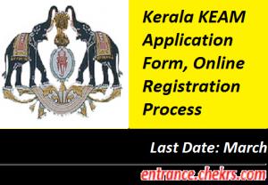 Kerala KEAM Application Form 2018