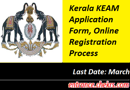 Kerala KEAM Application Form 2018