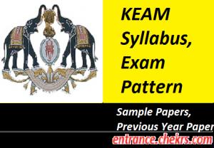 Kerala KEAM Syllabus, Exam Pattern 2017
