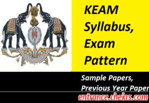 Kerala KEAM Syllabus, Exam Pattern 2017