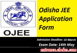 Odisha JEE Application Form 2017