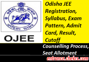 Odisha Joint Entrance Exam 2017