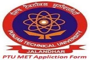 PTU MET Appliction Form 2017