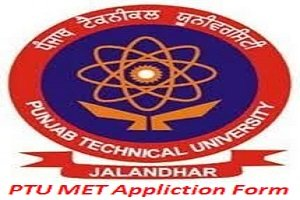 PTU MET Appliction Form 2017