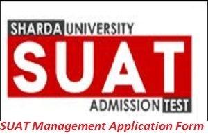 SUAT Management Application Form 2017