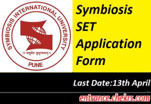 Symbiosis SET Application Form 2017