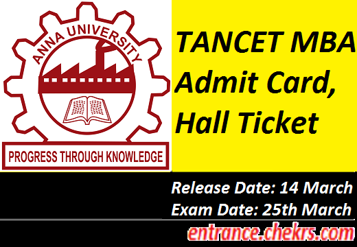 TANCET MBA Admit Card 2017