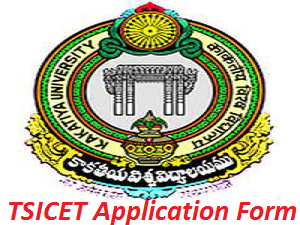 TSICET Application Form 2017