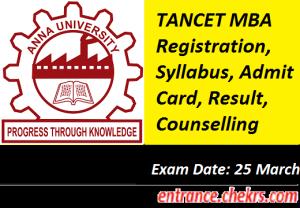 Tamilnadu MBA Entrance Exam 2017