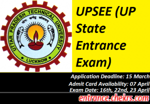 UP State Entrance Exam 2017