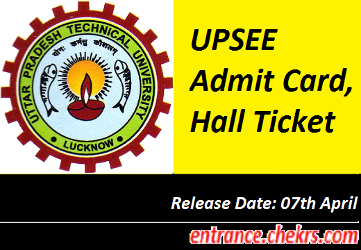UPSEE Admit Card 2017