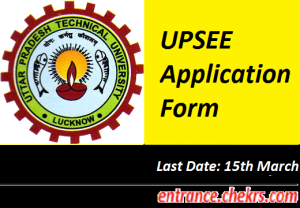 UPSEE Application Form 2017