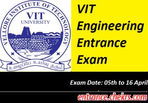VIT Engineering Entrance Exam 2017