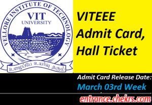 VITEEE Admit Card 2017