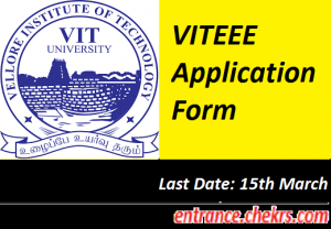 VITEEE Application Form 2017
