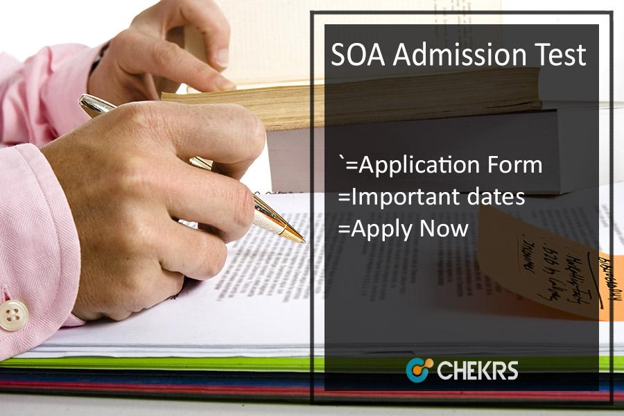 SAAT - Application form, Dates, Eligibility, Syllabus , Exam Pattern