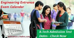 Engineering Entrance Exam Calendar 2017