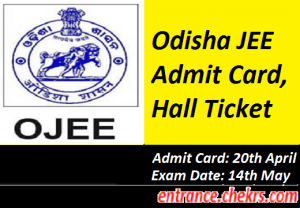 Odisha JEE Admit Card 2017