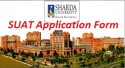 SUAT Application Form 2017