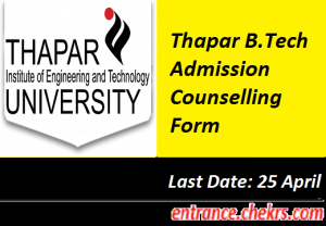 Thapar B.Tech Admission Form 2017