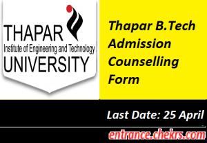 Thapar B.Tech Admission Form 2017