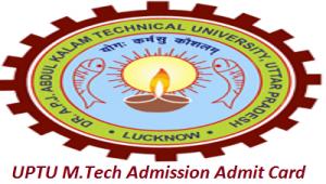 UPTU M.Tech Admission Admit Card 2017