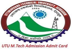 UTU M.Tech Admission Admit Card 2017