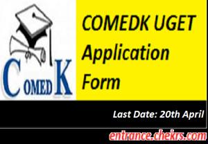 COMEDK UGET Application Form 2017