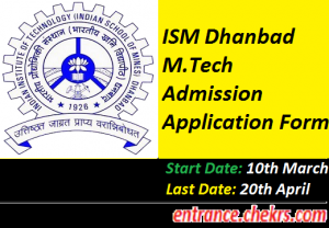 IIT ISM Dhanbad Admission Form 2017