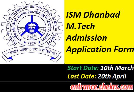 IIT ISM Dhanbad Admission Form 2017