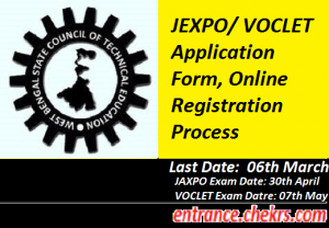 JEXPO VOCLET Application Form 2017