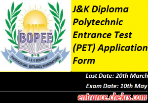 J&K Diploma PET Application Form 2017