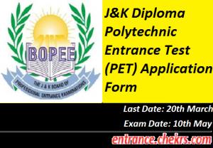 J&K Diploma PET Application Form 2017