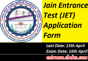Jain Entrance Test Application Form 2017