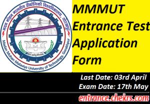 MMMUT Application Form 2017