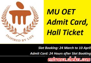 MU OET Admit Card 2017