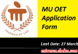 MU OET Application Form 2017