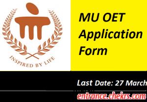 MU OET Application Form 2017