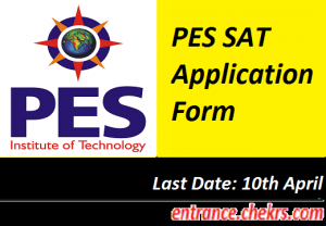 PESSAT Application Form 2017